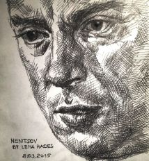 Борис Немцов Лены Хейдиз