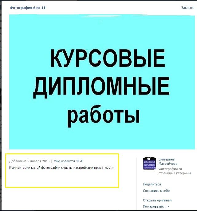Пишу курсовые и дипломные работы art marathon in memory of  ekaterina matveicheva olga lehtonen