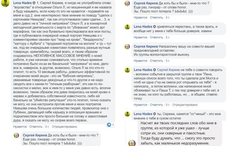Кто на самом деле Сергей Киреев??