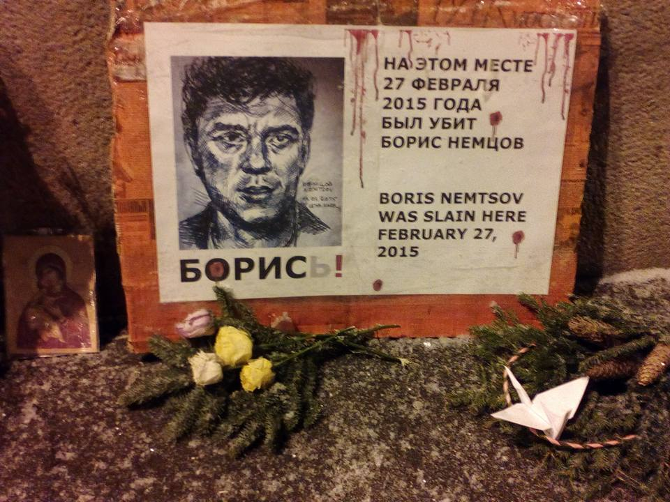 Немцов мост кисти Лены Хейдиз Nemtsov most by Lena Hades